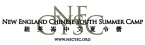 Regis College NE Chinese Youth Summer Camp